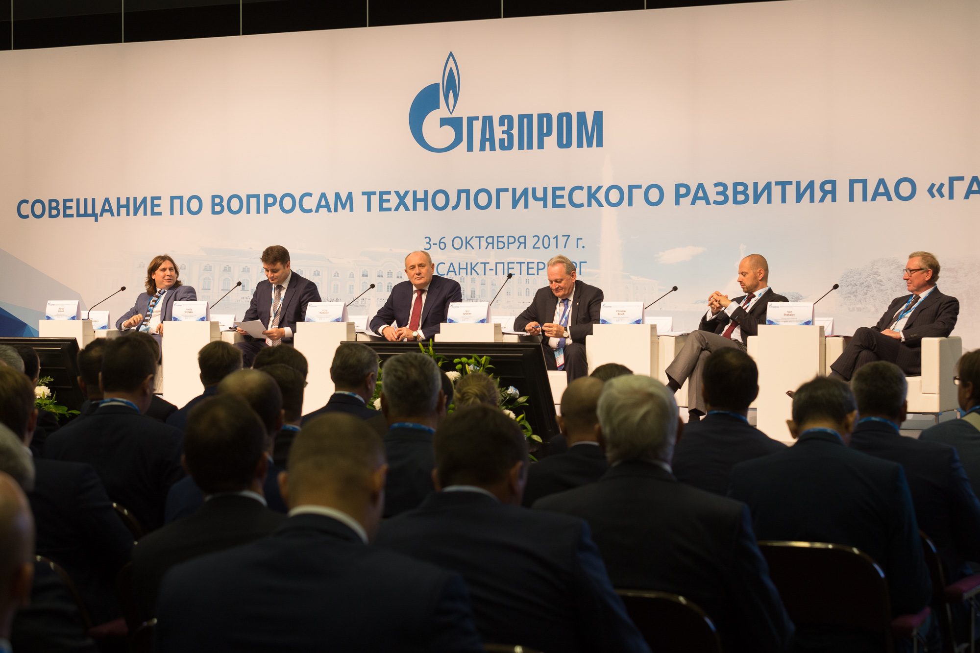 a business overview of the gas company gazprom It bankrolled many of the kremlin's pet projects and the high-rolling lifestyle of a generation of company executives gazprom says gas business.